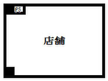 店舗(建物一部)-福岡市中央区春吉2丁目 間取り