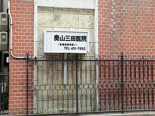 マンション(建物一部)-港区東麻布2丁目 奥山三田医院