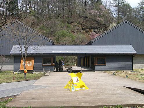 土地-北佐久郡軽井沢町大字長倉鶴溜 近くにあるトンボの湯。温泉好きにはたまりません。