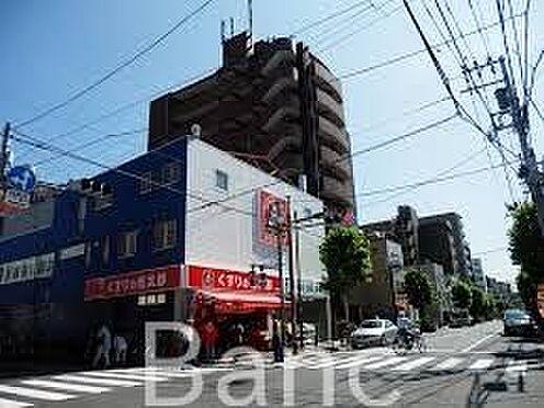 中古マンション-台東区今戸2丁目 くすりの福太郎橋場店 徒歩4分。 320m
