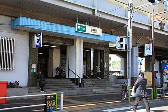 中古マンション-板橋区舟渡2丁目 【駅】蓮根まで1701m