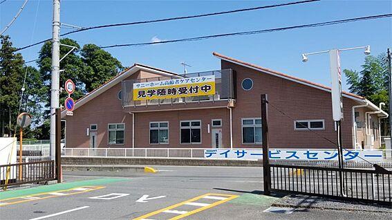 中古マンション-北本市朝日2丁目 サニーホーム高齢者ケアセンター(1612m)