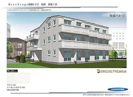 アパート-富士見市鶴瀬東1丁目 完成イメージ(住環境は異なります)