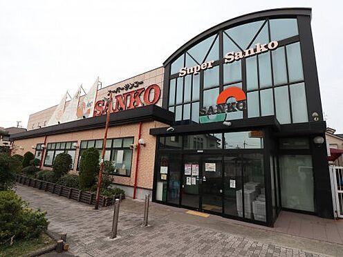 マンション(建物全部)-大東市朋来1丁目 スーパースーパーSANKO(サンコー) 加納店まで716m