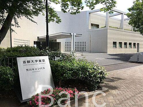 中古マンション-足立区谷在家2丁目 東京都立首都大学東京荒川キャンパス 徒歩53分。 4210m