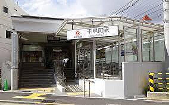 区分マンション-大田区久が原5丁目 千鳥町駅(東急 池上線)まで1340m