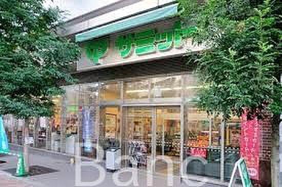 中古マンション-渋谷区本町4丁目 サミットストア渋谷本町店 徒歩4分。 290m