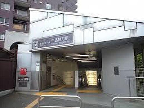 中古マンション-新宿区弁天町 牛込柳町駅(都営地下鉄 大江戸線) 徒歩8分。 620m