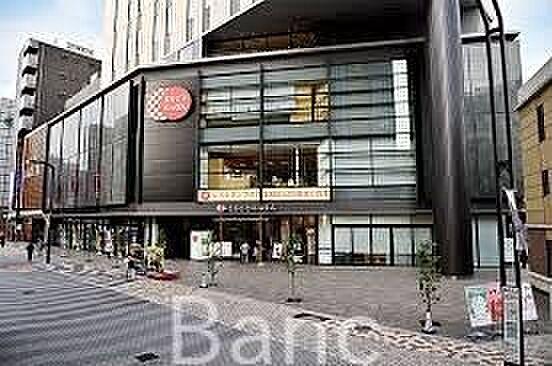 中古マンション-台東区竜泉3丁目 まるごとにっぽん 徒歩19分。 1470m