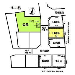 山陽電鉄本線 尾上の松駅 徒歩9分