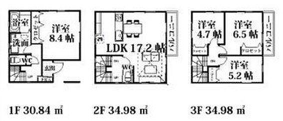 新築一戸建て-富士見市関沢3丁目 間取り