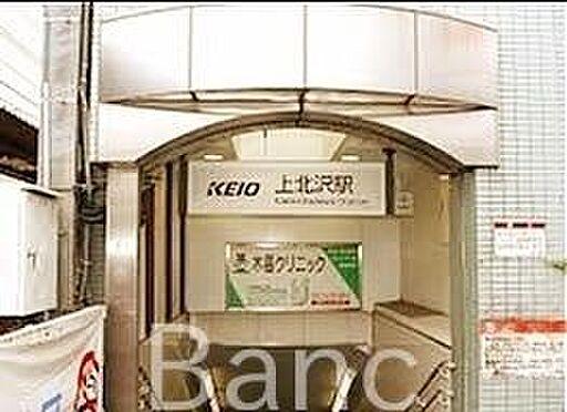 中古マンション-世田谷区上北沢4丁目 上北沢駅(京王線) 徒歩2分。 120m