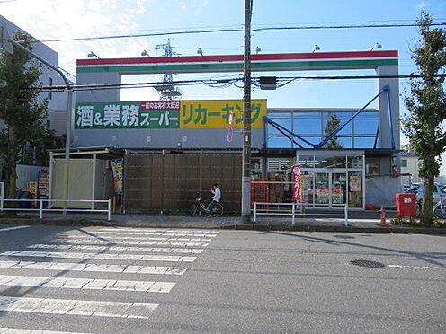 マンション(建物一部)-羽村市小作台1丁目 業務スーパー小作店まで631m