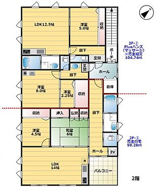 アパート-神戸市北区八多町中 間取り