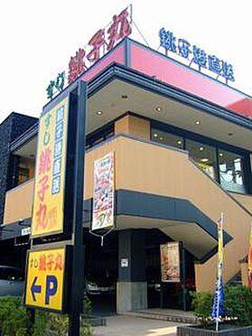 マンション(建物全部)-八王子市松木 すし銚子丸 多摩ニュータウン店