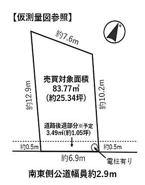 土地-東海市名和町池西 区画図