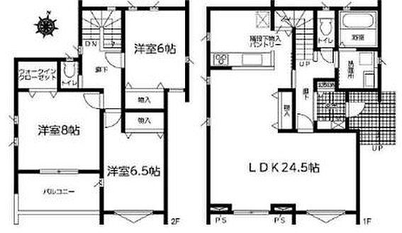 中古一戸建て-日進市米野木台2丁目 ご家族世帯にも嬉しい3LDK!