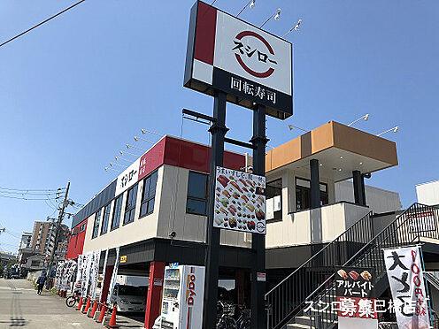 マンション(建物全部)-大阪市西区境川2丁目 スシロー辰巳橋店