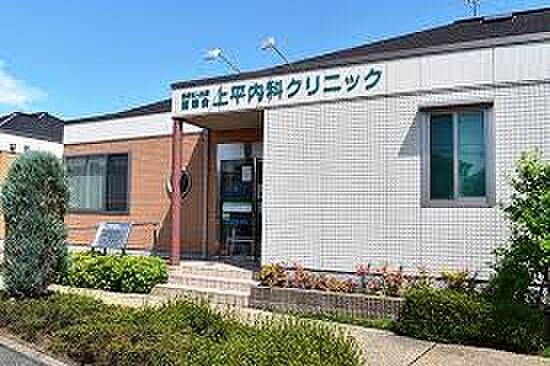 アパート-上尾市浅間台3丁目 【内科】上平内科クリニックまで293m