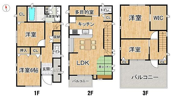 中古一戸建て-名古屋市南区豊1丁目 収納豊富でこだわりの注文住宅です!2階にLDKがあるので自然と家族が触れ合える間取り。