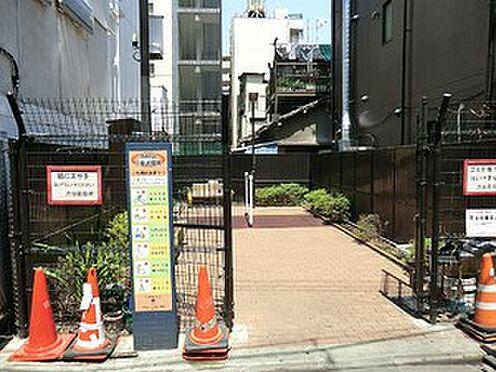 マンション(建物一部)-渋谷区神山町 周辺環境:百軒店児童遊園地