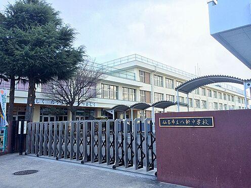 戸建賃貸-仙台市若林区南小泉 八軒中学校 約1000m