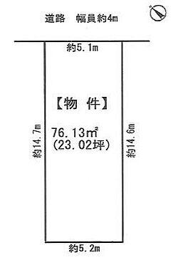 土地-豊明市栄町大蔵下 区画図