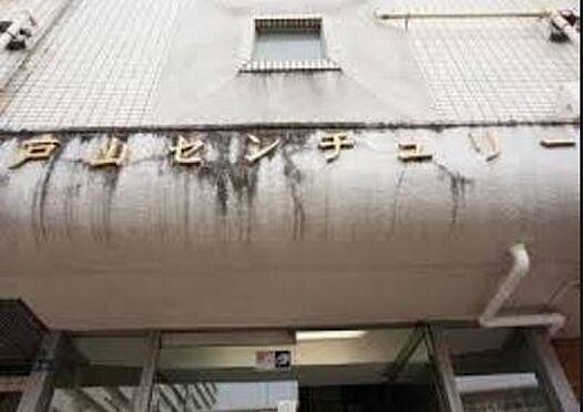 区分マンション-新宿区新宿7丁目 戸山センチュリー・ライズプランニング