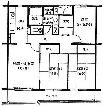 マンション(建物一部)-神戸市垂水区小束山1丁目 LDは勾配天井で開放感あり
