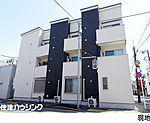 スカイヒルズ羽田