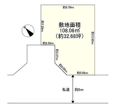 土地-昭島市緑町2丁目 区画図