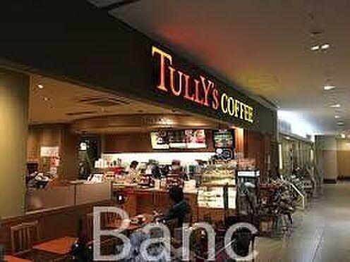 中古マンション-渋谷区広尾3丁目 タリーズコーヒー日本赤十字社医療センター店 徒歩6分。 460m