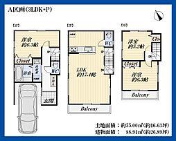 北新宿3丁目 売地 〜JR中央本線「大久保」駅 徒歩5分〜
