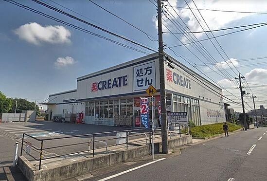 区分マンション-松戸市小金きよしケ丘4丁目 クリエイトエス・ディー松戸小金きよしヶ丘店まで596m