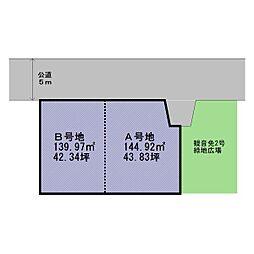花ヶ島土地A号地