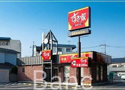 中古マンション-世田谷区成城4丁目 すき家調布入間店 徒歩11分。 880m