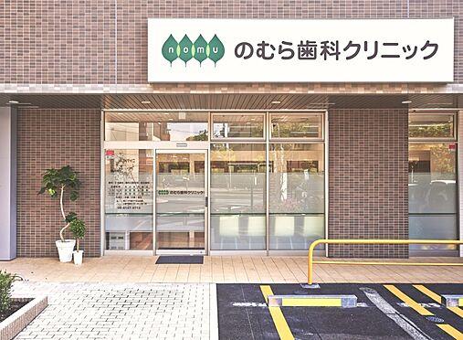 マンション(建物一部)-大阪市北区豊崎4丁目 のむら歯科クリニック 約200m 徒歩3分