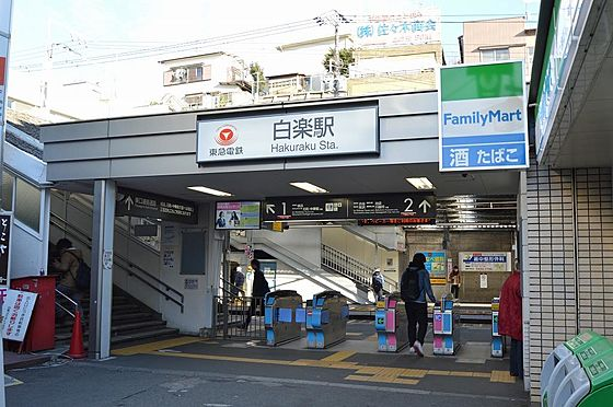 アパート-横浜市神奈川区白幡仲町 東急東横線「白楽」駅まで徒歩10分。