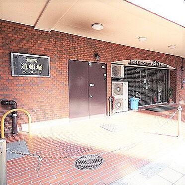 区分マンション-大阪市中央区島之内2丁目 その他