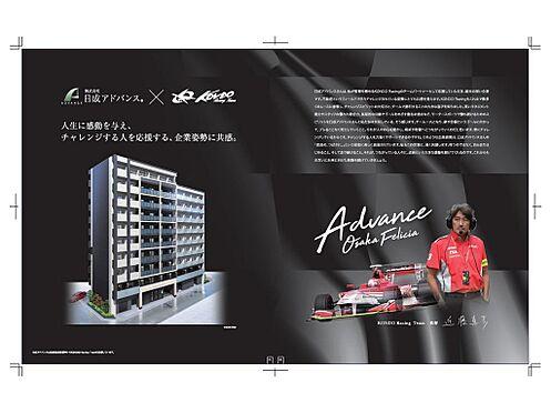 マンション(建物一部)-大阪市東成区大今里南2丁目 その他