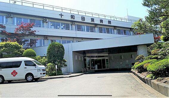 戸建賃貸-十和田市東二十一番町 十和田東病院 約850m