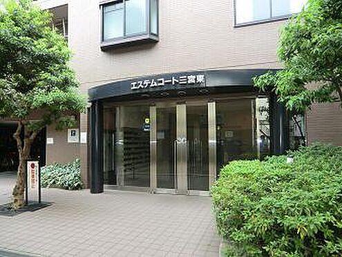 マンション(建物一部)-神戸市中央区八雲通1丁目 エントランス