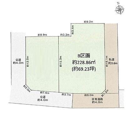 土地-練馬区大泉学園町8丁目 区画図