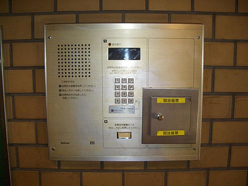 マンション(建物一部)-世田谷区宮坂2丁目 もちろんオートロック完備です