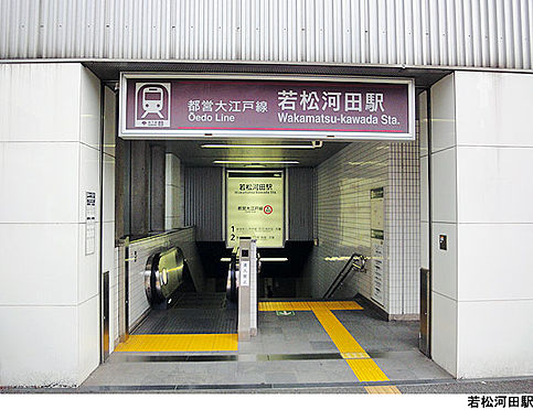 マンション(建物全部)-新宿区余丁町 若松河田駅(現地まで400m)
