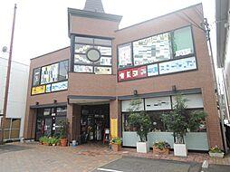 近江鉄道近江本線 八日市駅 徒歩3分