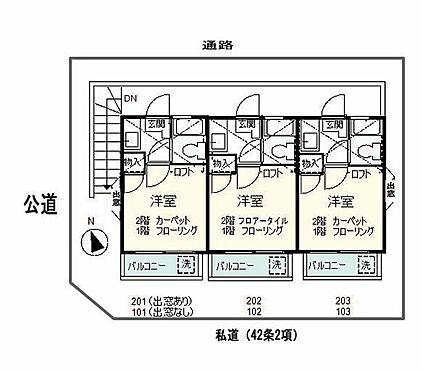 アパート-杉並区高円寺南3丁目 間取図