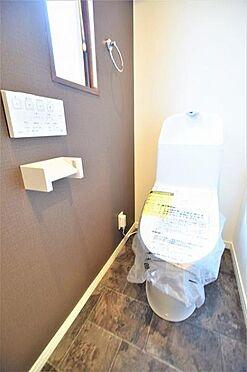 中古一戸建て-仙台市青葉区中山台4丁目 トイレ