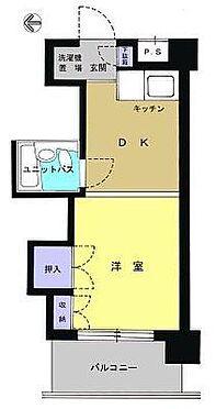 マンション(建物一部)-札幌市北区北十三条西4丁目 その他