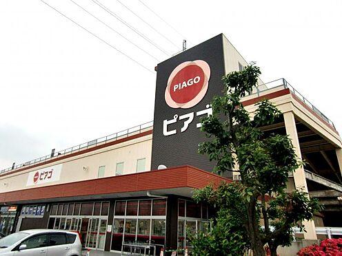 中古一戸建て-名古屋市天白区平針3丁目 ピアゴ平針店 570m